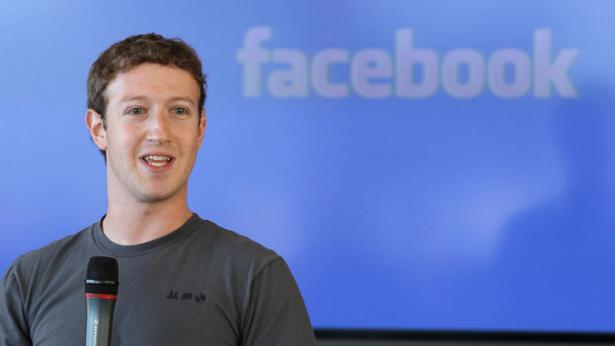 """ImageFile: Pakistan prods Facebook to investigate """"blasphemous content"""""""